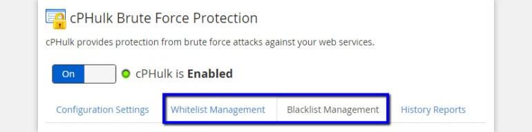 cPHulk Whitelist/Blacklist Managerf